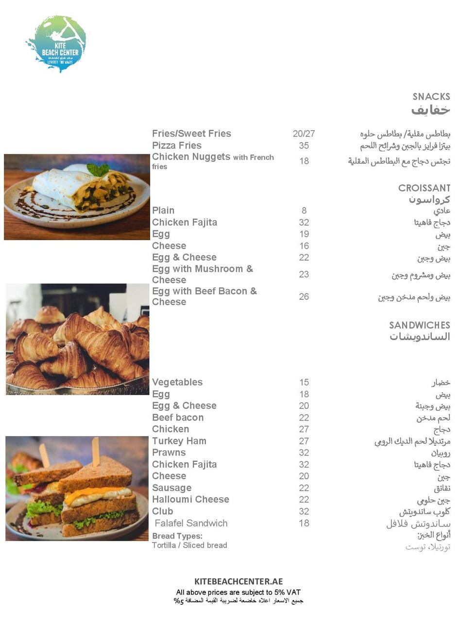 snacks new latest-page-001.jpg