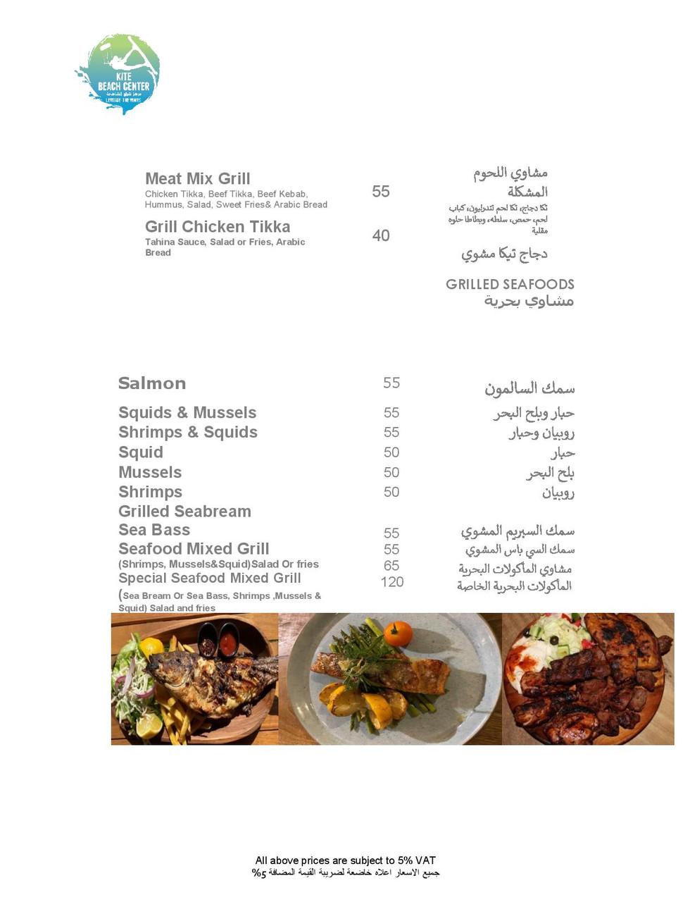 sea food &grill-page-001.jpg