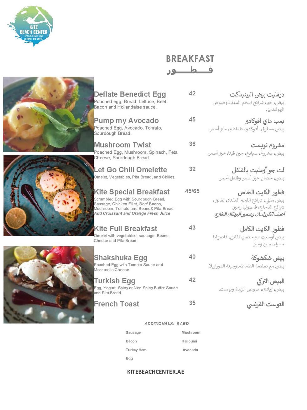 breakfast new-page-001.jpg
