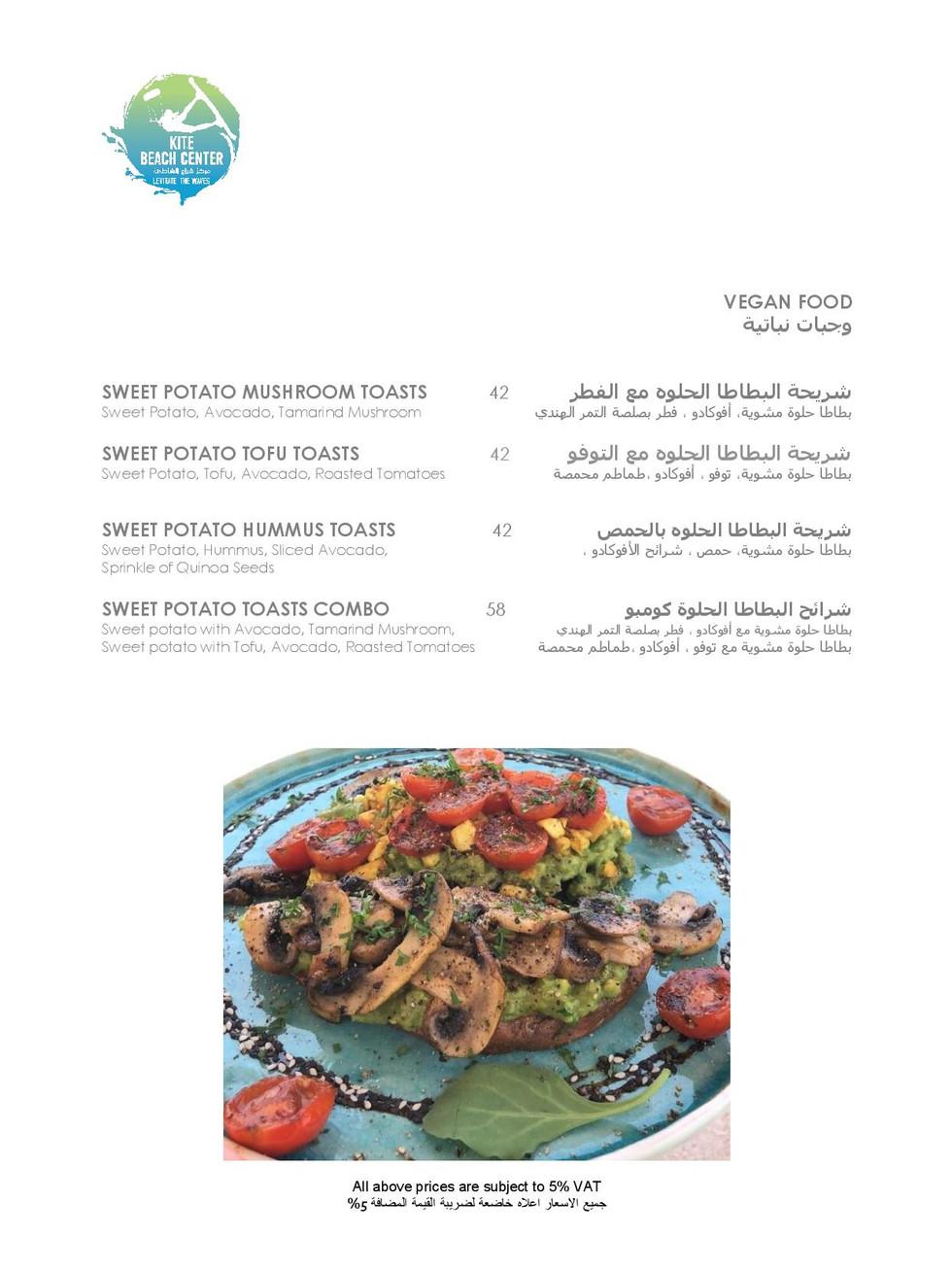 vegan food-page-001.jpg