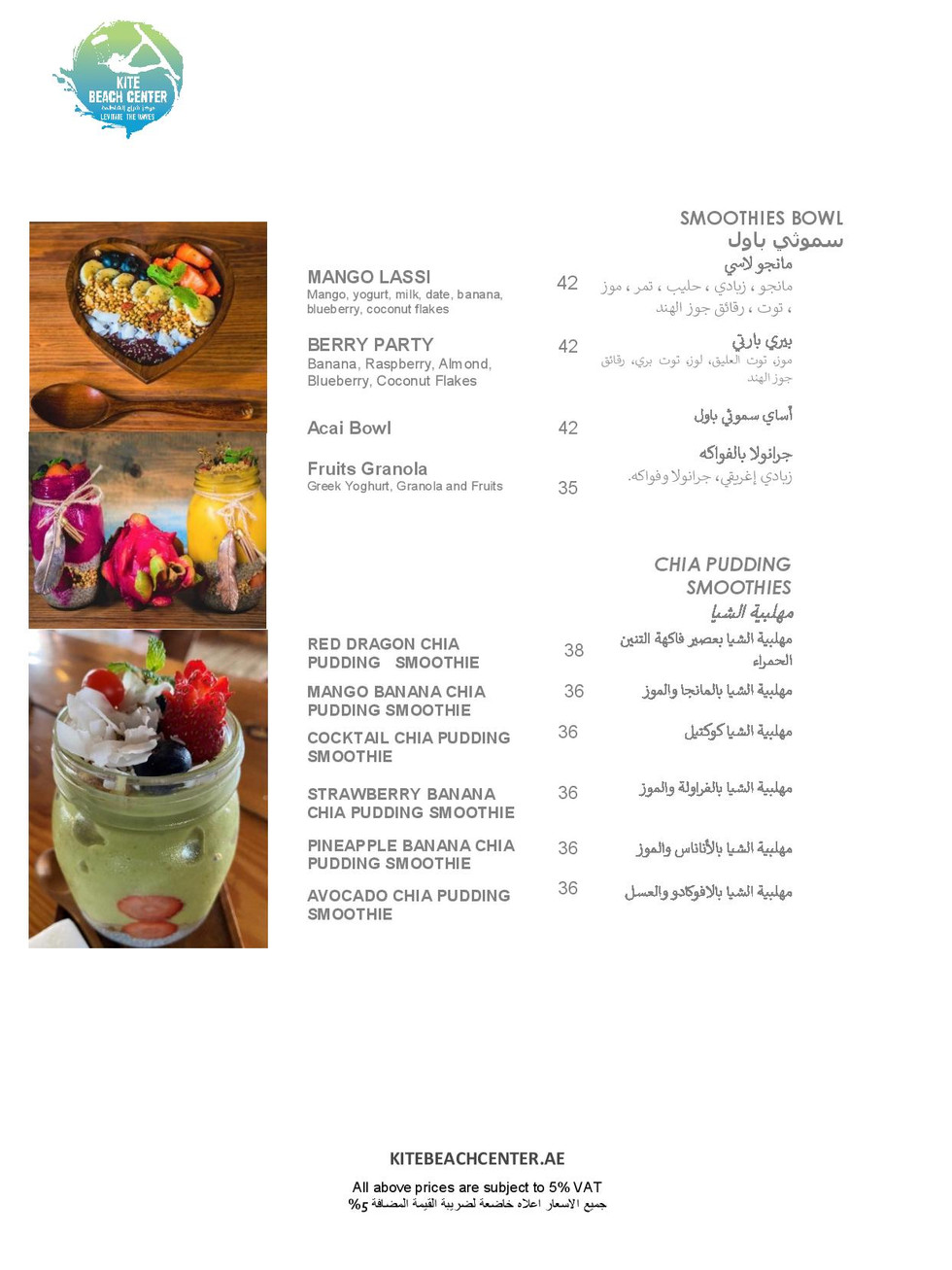 smoothiesnew-page-001.jpg