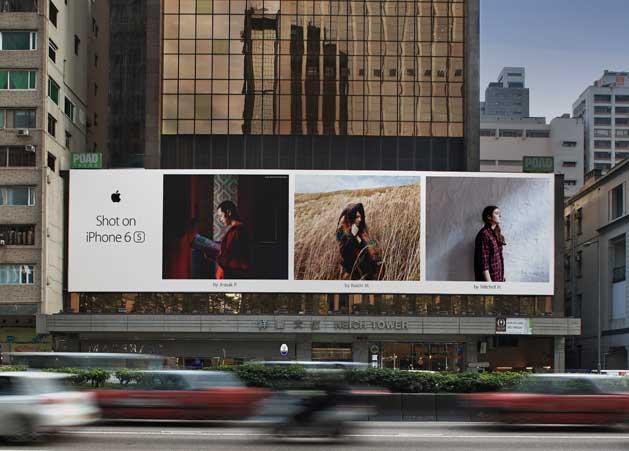 Apple + World Gallery