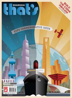 that's Shanghai Magazine