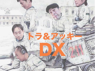 5月5日シラおん「音楽隊の発表」