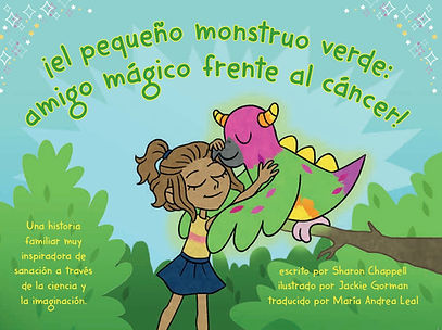 LGM Cover Spanish .jpg