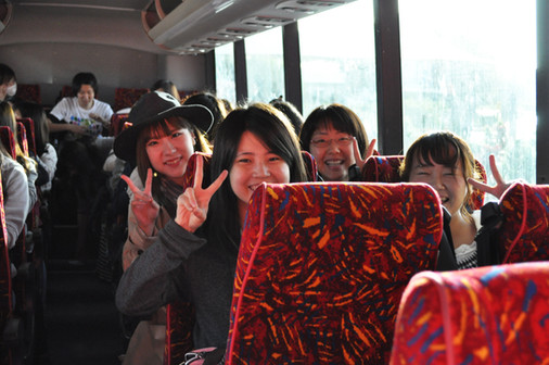 Nagoya girl bus 2.jpg