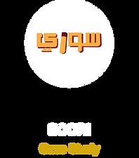 soori logo.png