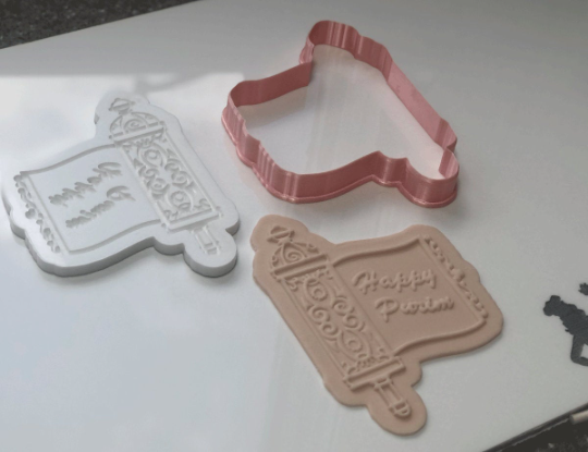 "Happy Purim - Megillah - Cookie/Fondant Embosser Cutter 4.5""h - Hebrew/English"