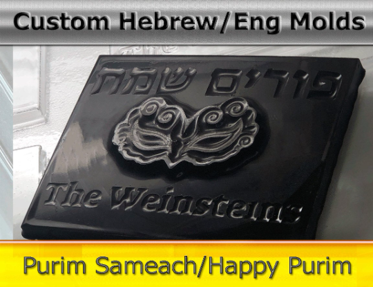 Custom Purim Mold