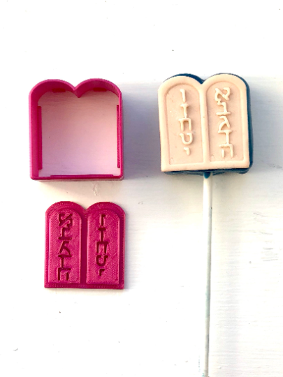 Cake Pop Stamp Torah Tablets Rounded 2pc with Fondant Embosser