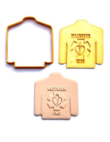 "Hatzalah Logo, PERSONALIZED Cookie/Fondant Cutter, 2pc 3.5"""