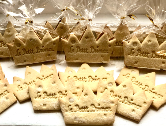 """Le Petit Prince - the Little Prince  cookie cutter - 5"""" wide"""