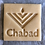 "Thumbnail: Chabad Lubavitch  Logo Cookie Cutter 2piece SET 2.75""x2.75"""