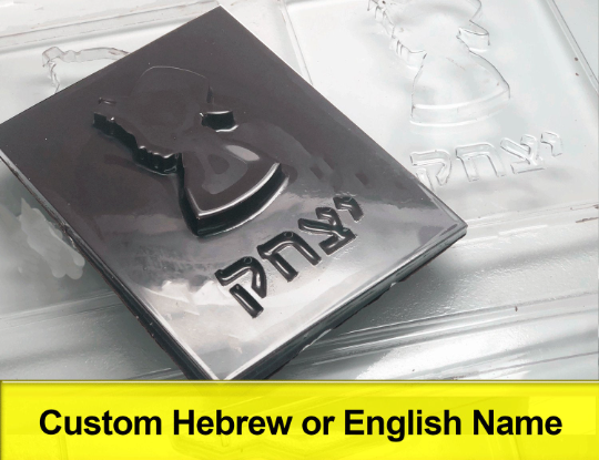 Bar Mitzvah BOY with HAT Custom Hebrew/English Chocolate molds 6-cavity 3.25x2.5