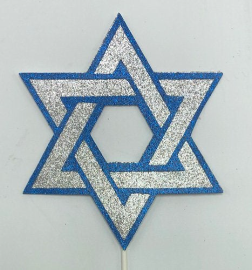 Two-Color Jewish Star of David, Magen David Cake Topper