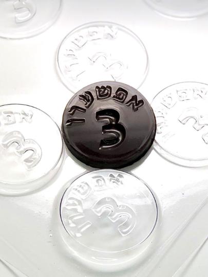 """Upsherin 3 Chocolate Mold 12 Cavities each 1-7/8"""" - Hebrew"""
