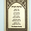 """Thumbnail: Blessing of the Home YOUR NAME in Hebrew 5x7"""" Maple Wood Sign"""