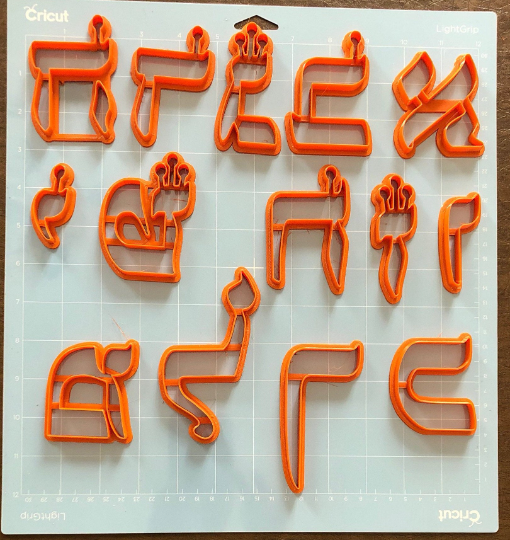 "Hebrew SOFER Font 27 Fondant Letter Cutter Set 2.4""-4.5"""