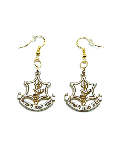 Earrings Israeli Defense Forces IDF sterling silver and acrylic Hebrew