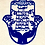 """Thumbnail: Blessing of the Home in Hebrew, Birkat HaBayit, Hamsa, 11.5"""" high, chose color"""