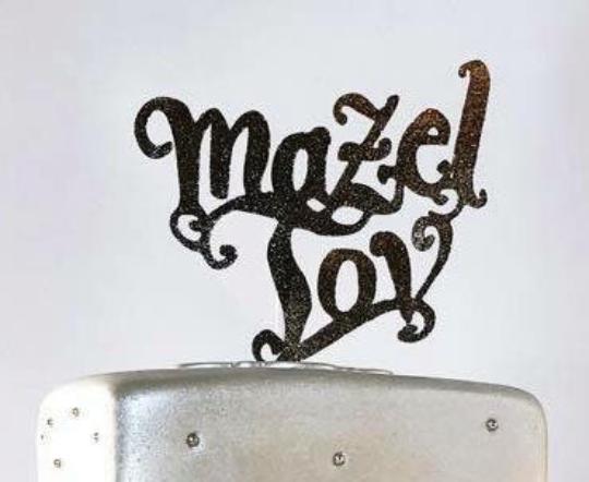 Mazel Tov English Cake Topper