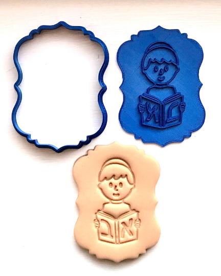 "Little Mensch Jewish Cookie/Fondant Cutter 2pc SET 3"""