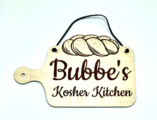 "YOUR NAME Kosher Kitchen Sign - 10.75"" x 6.75"""