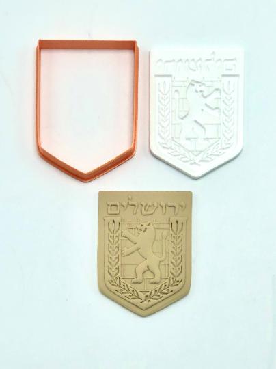 Emblem/Crest of Jerusalem Lion of Judah Cookie/Fondant Cutter - Israel, 2pc SET