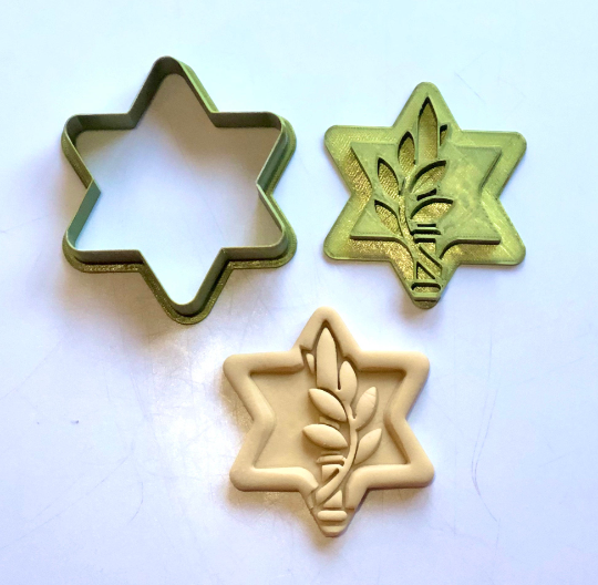 IDF Israel Defense Forces Tzahal Emblem Cookie/Fondant Cutter, 2pc SET