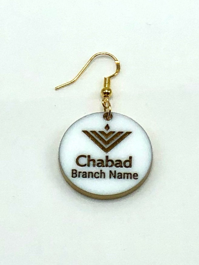 Earrings Chabad Lubavitch Logo ADD NAME sterling silver and acrylic Hebrew