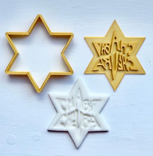 "Chabad Chevra (on Campus) Logo Lubavitch Cookie Cutter 2 piece SET 3"""