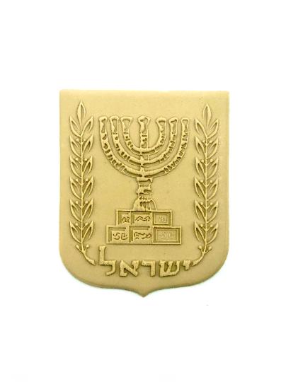 "Emblem/Crest of Israel w/Menorah Cookie/Fondant Cutter, 2pc SET - 3.5"""
