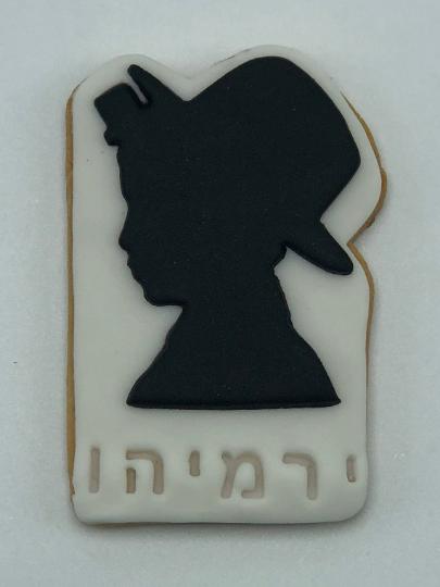 Bar Mitzvah Boy Tefillin Black Hat Jewish Fondant/Cookie Cutter 2pc SET