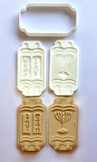 """Jewish Torah Scroll Menorah/Tablets Hebrew Cookie Cutter - 4"""" - 3pc set"""