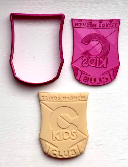 CKids Club Tzivos Hashem Chabad Lubavitch  youth Logo Cookie Cutter 2piece SET 3
