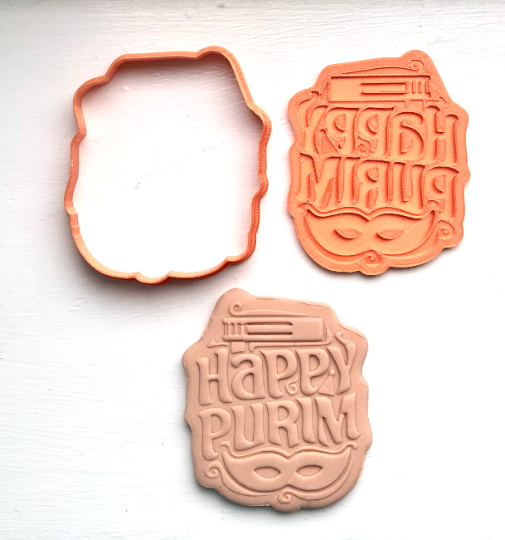 "Happy Purim - Grogger & Mask - Cookie/Fondant Embosser Cutter 3.5"" high"
