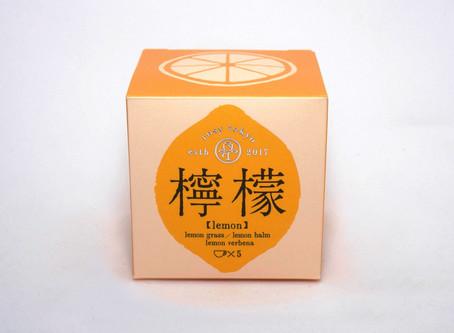 丸善ジュンク堂様コラボレーション商品「檸檬」発売のお知らせ