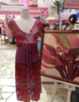 Japan-Dress.jpg