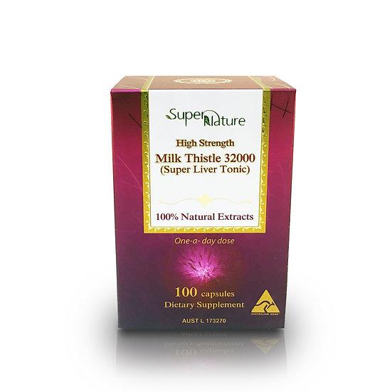 [슈퍼네이쳐] 밀크시슬 (엉컹퀴) 35,000 mg 100정