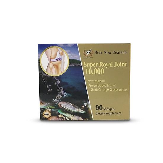 [베스트 NZ] 수퍼 로얄 조인트 10,000mg (90정)