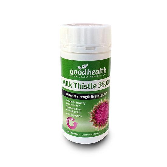 [굿헬스] 밀크시슬 (엉컹퀴) 35,000 mg 100정