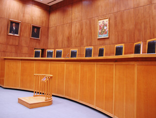 Συγκρότηση Δικαστηρίων