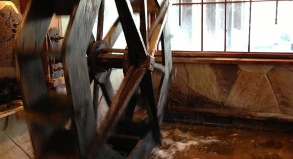 Asian City Waterwheel