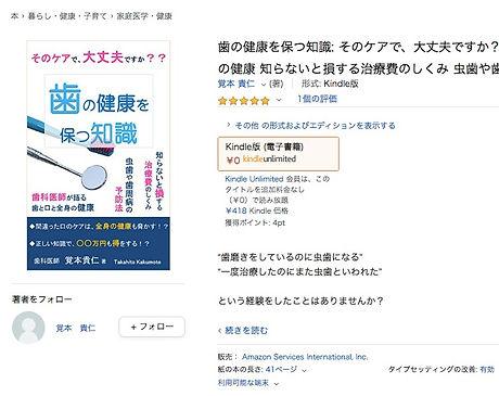 dentalhealthebook.jpg