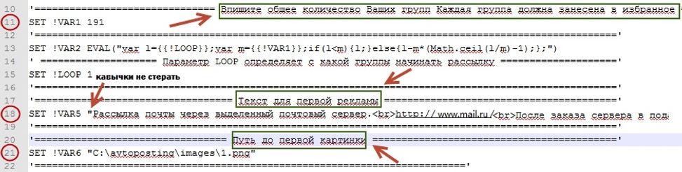 сервис рассылок email mailchimp