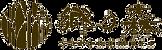 satonomori-logot.png