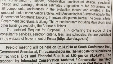 REQUEST FOR CONSERVATION PROPOSALS, GOVT. OF KERALA
