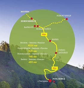 Yandex Karte