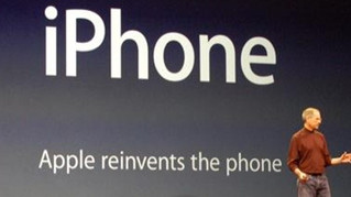 Today Apple is going to reinvent the phone