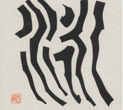 AOTW #7: From Sōsaku-hanga to German Expressionism: The *groovy* history of Woodcut Printing.